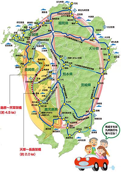 【四国九州新幹線】 大分から愛媛に至る新幹線構想 海底トンネルで結び 6,800億円で建設可能 大分から大阪までは1時間38分短縮 [無断転載禁止]©2ch.net [219241683]->画像>23枚